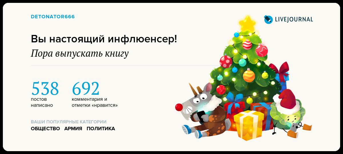 Новый год - новое слово :))