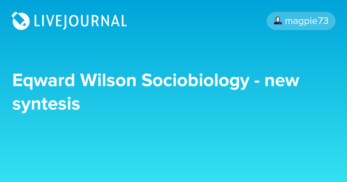 the use and abuse of sociobiology Culture and sociobiology authors sociobiology is more readily applied to the evolution of cultural capacity than to marshall 1976 the use and abuse of.