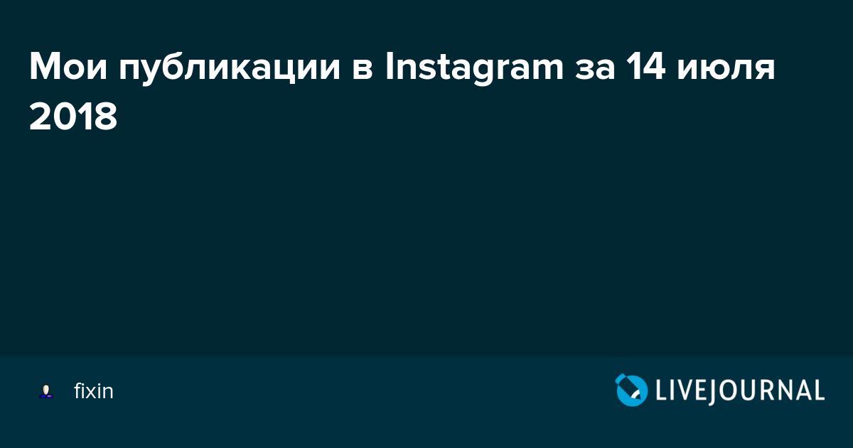 Групповушка comment