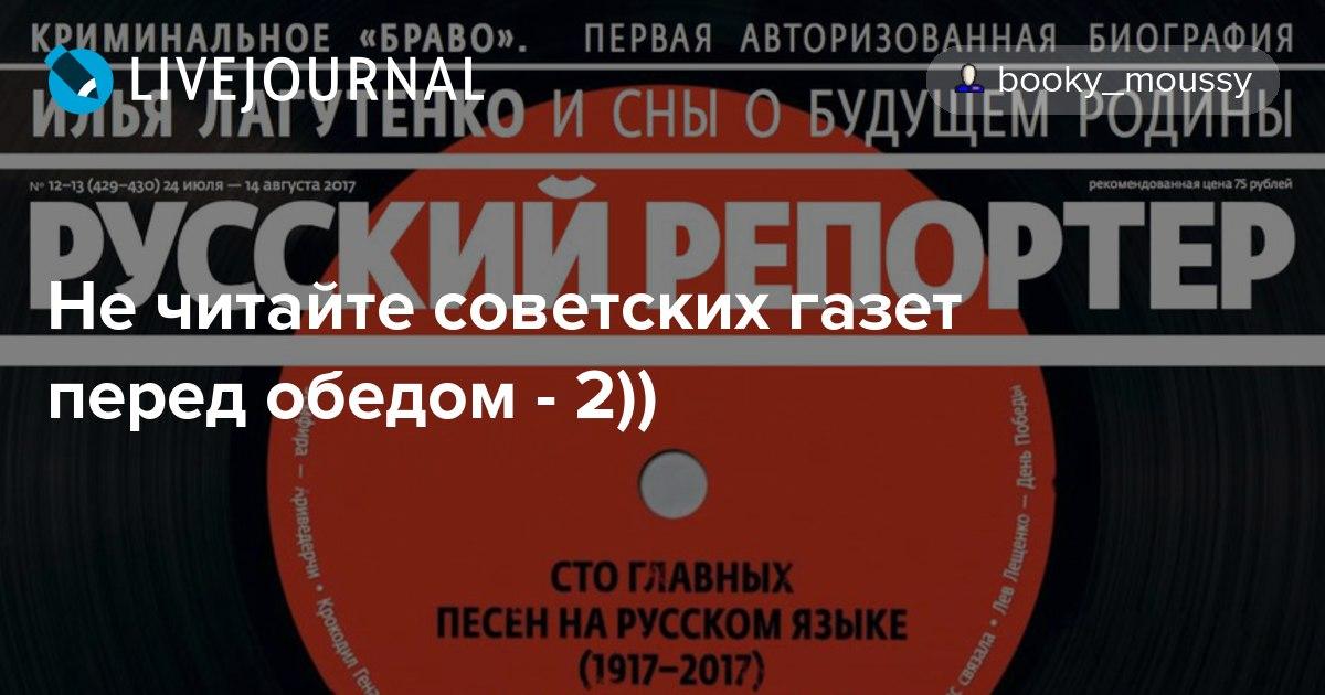 Штайнмаєр: Росія перетворила військову силу і насильницьке перекроювання кордонів у Європі в політичний інструмент - Цензор.НЕТ 8577