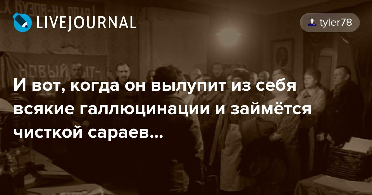 Крім Бірюкова обшуки відбулися і в 95-й бригаді, командир якої Забродський також входить у нашу партію, - Європейська Солідарність - Цензор.НЕТ 5451