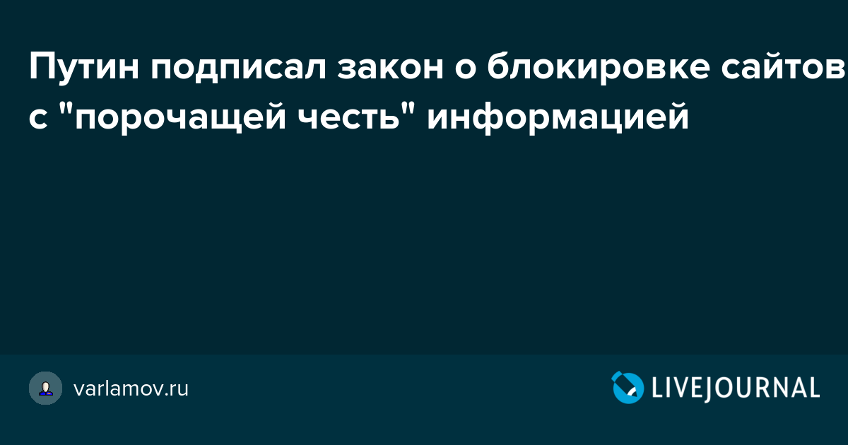 Telegram proxy list фильм
