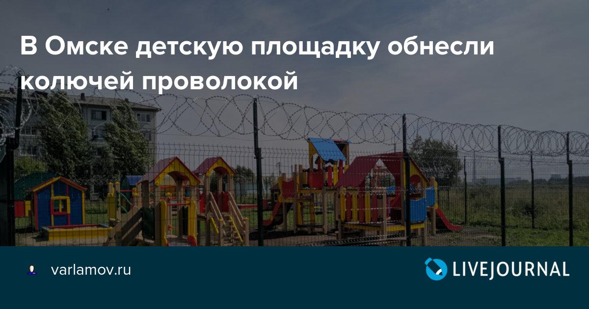 MDA Магазин Рязань