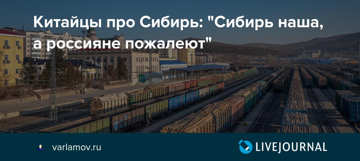 https://varlamov.ru/3097782.html