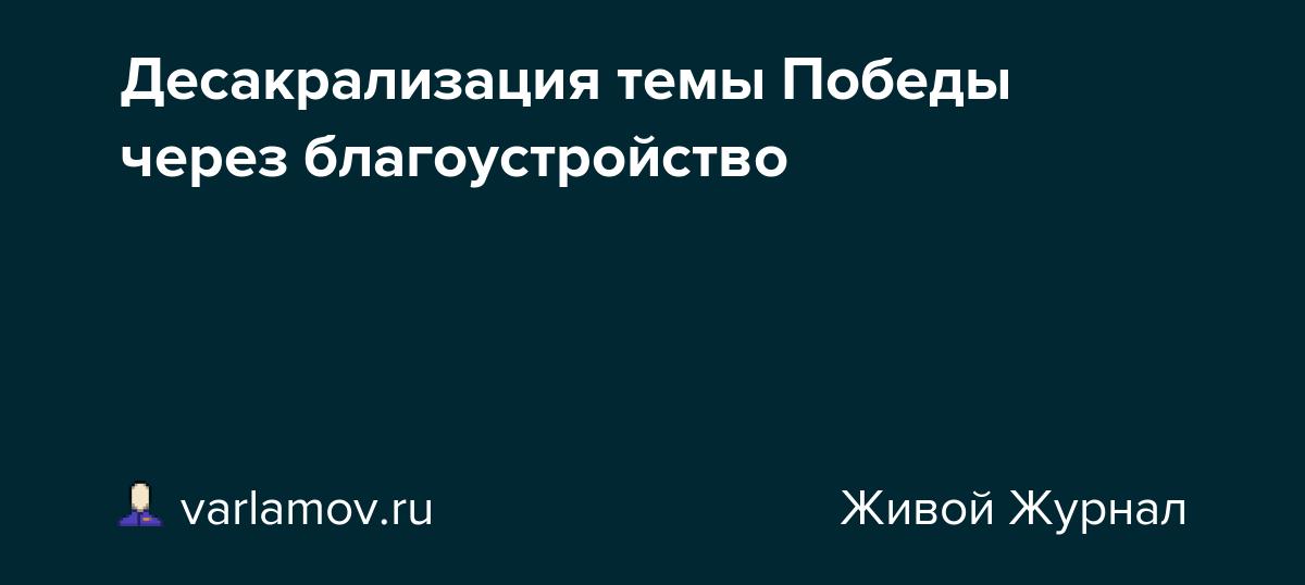 varlamov.ru