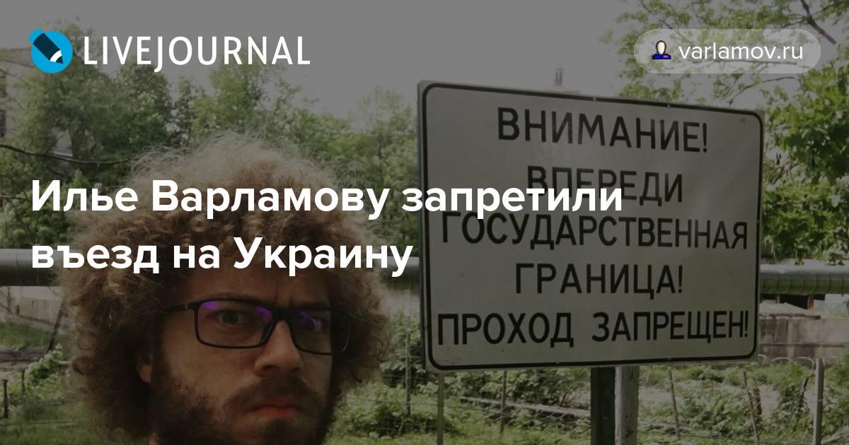trassi-lizhu-russkuyu-zhenu-zasunul