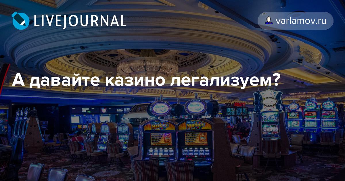 Азартные игры бен аффлек