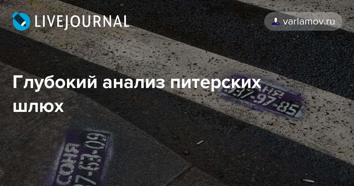 Прайс проституток россии 12