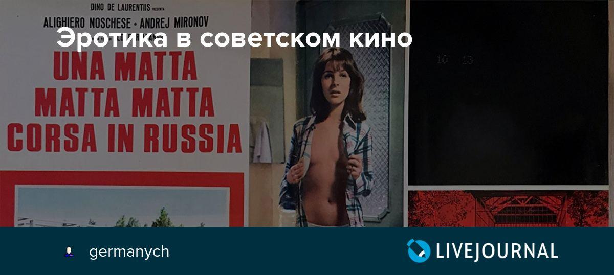 slaydi-iz-pornozhurnalov