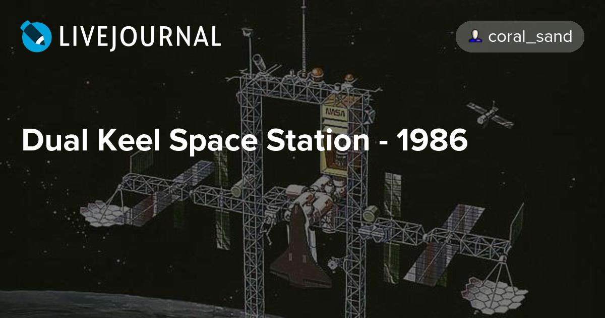 Dual Keel Space Station - 1986 - Ретрофутуризм. Retrofuturism