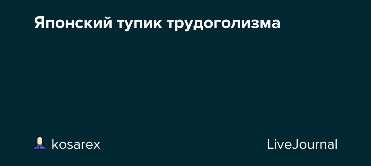 kosarex.livejournal.com