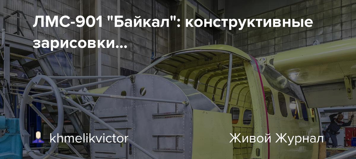 ru-aviation.livejournal.com