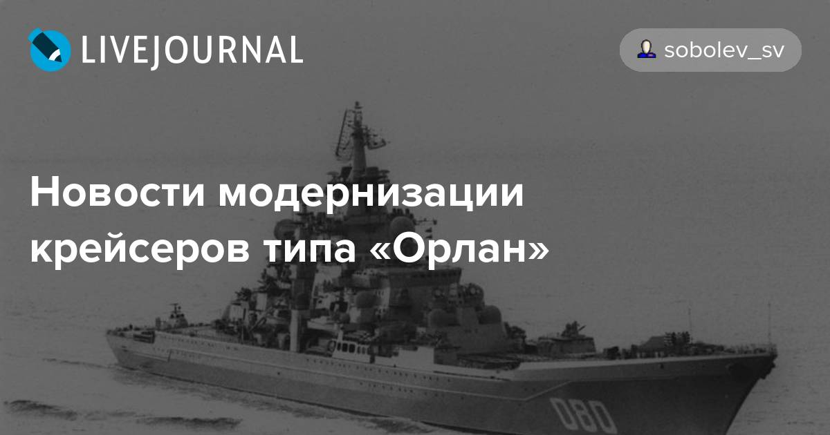Последние новости о событиях на юго-востоке украины