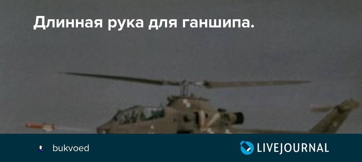 bukvoed.livejournal.com