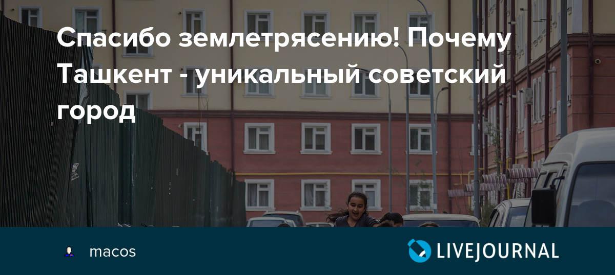 Украина ташкент авиабилеты