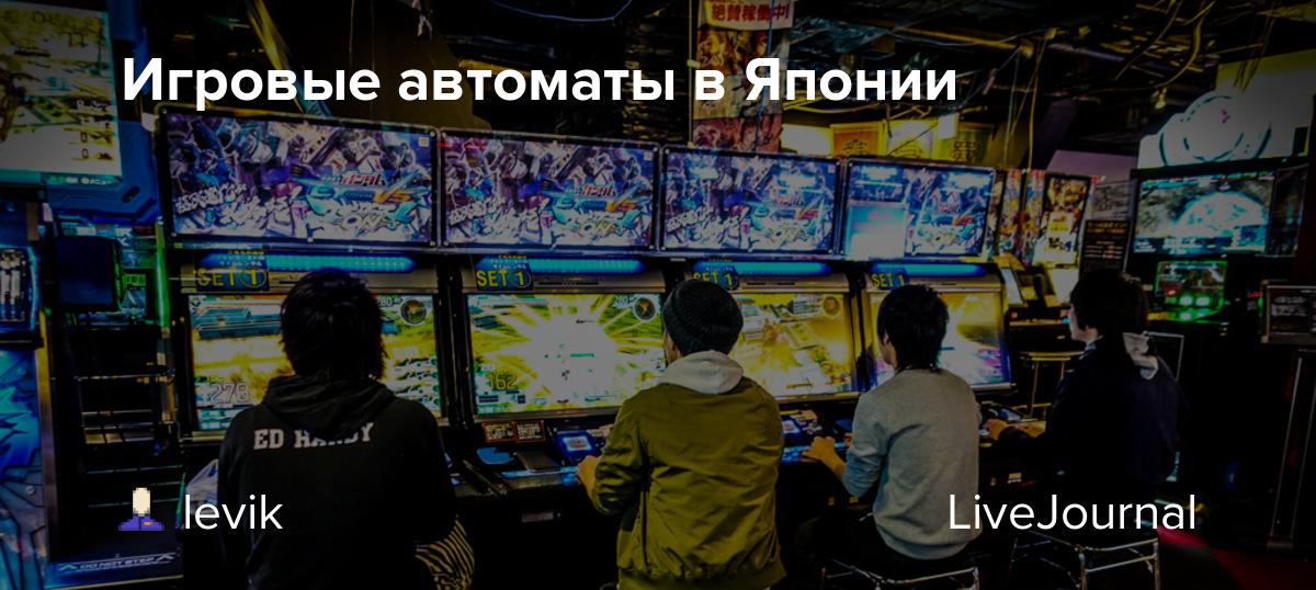 Mgt игровые автоматы казино фараон игровые автоматы