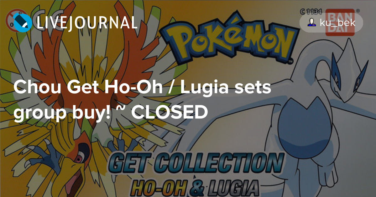 how to get ho oh