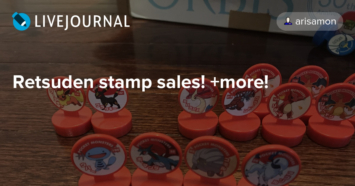 Retsuden stamp sales! +more!: pkmncollectors — LiveJournal