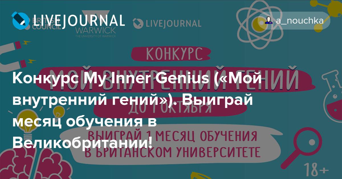 Дать объявление в живой журнал электродыэа-395/9 с-петербург доска объявлений
