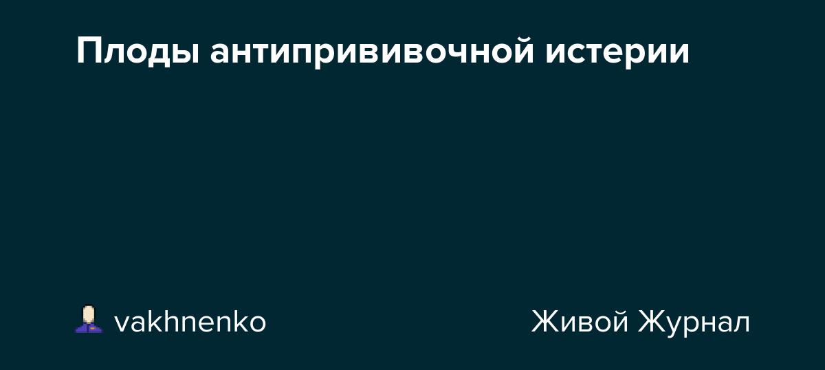 vakhnenko.livejournal.com