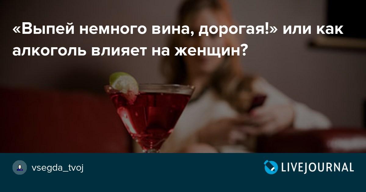 выпей вина дорогая картинка другом, картинки