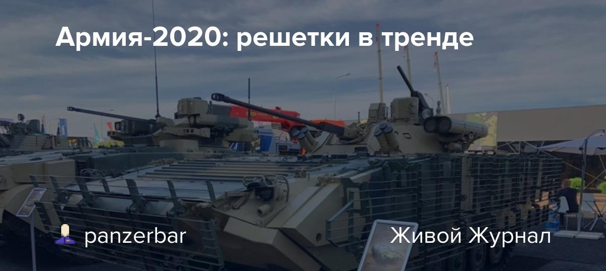 shushpanzer-ru.livejournal.com