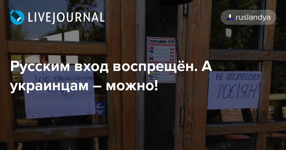 """""""Росія - миролюбна країна"""": в столичній школі спалахнув скандал через підручник із російської мови, в якому розповідають про """"спільні корені"""" двох народів - Цензор.НЕТ 9496"""