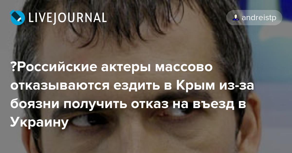 Российские актеры, которые поддержали Украину и выступили ...