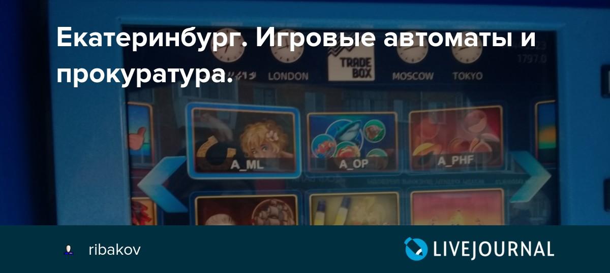 Игровой автомат колумбус играть