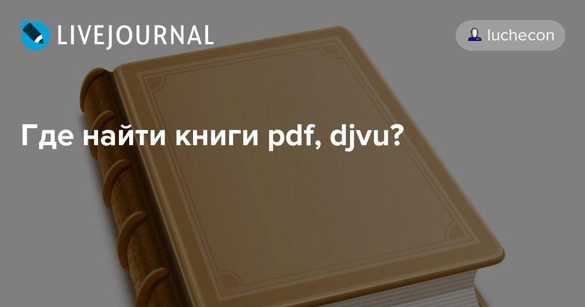 Литература по форекс в pdf 2012 frs
