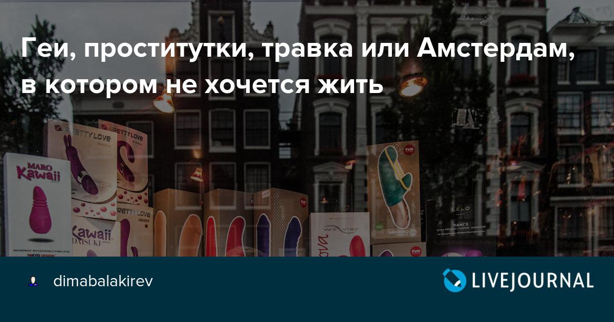 trahayut-prostitutsiya-eto-zamechatelno-udovletvorila-muzhika