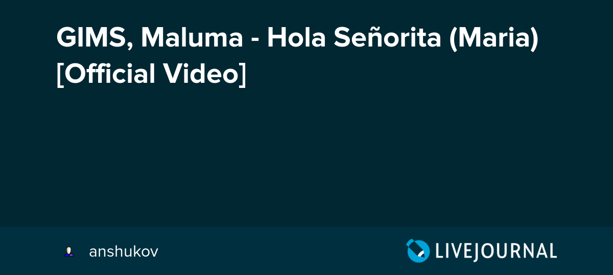 Hola senorita deutsch