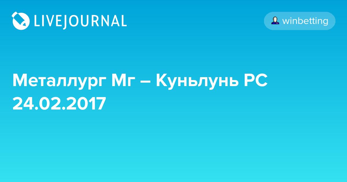 лучшие букмекерские конторы россии пользователи