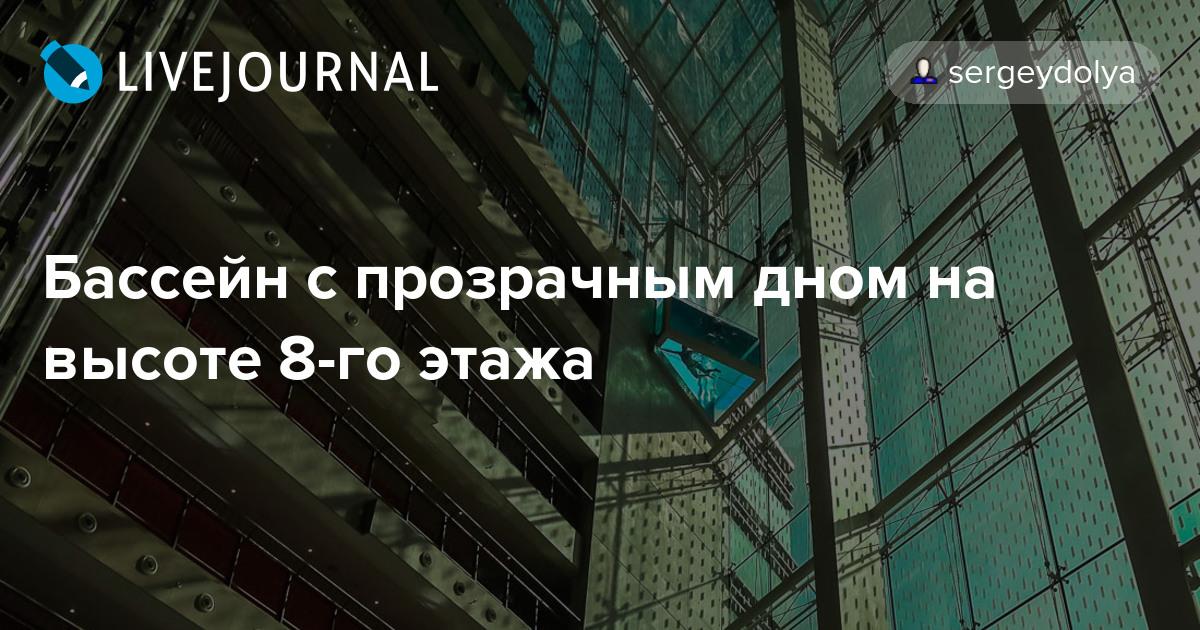 Бассейны без справки в Москве Аэропорт