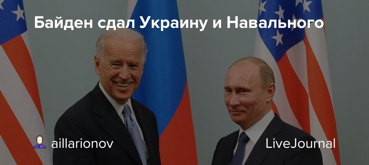 aillarionov.livejournal.com