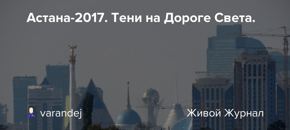 varandej.livejournal.com