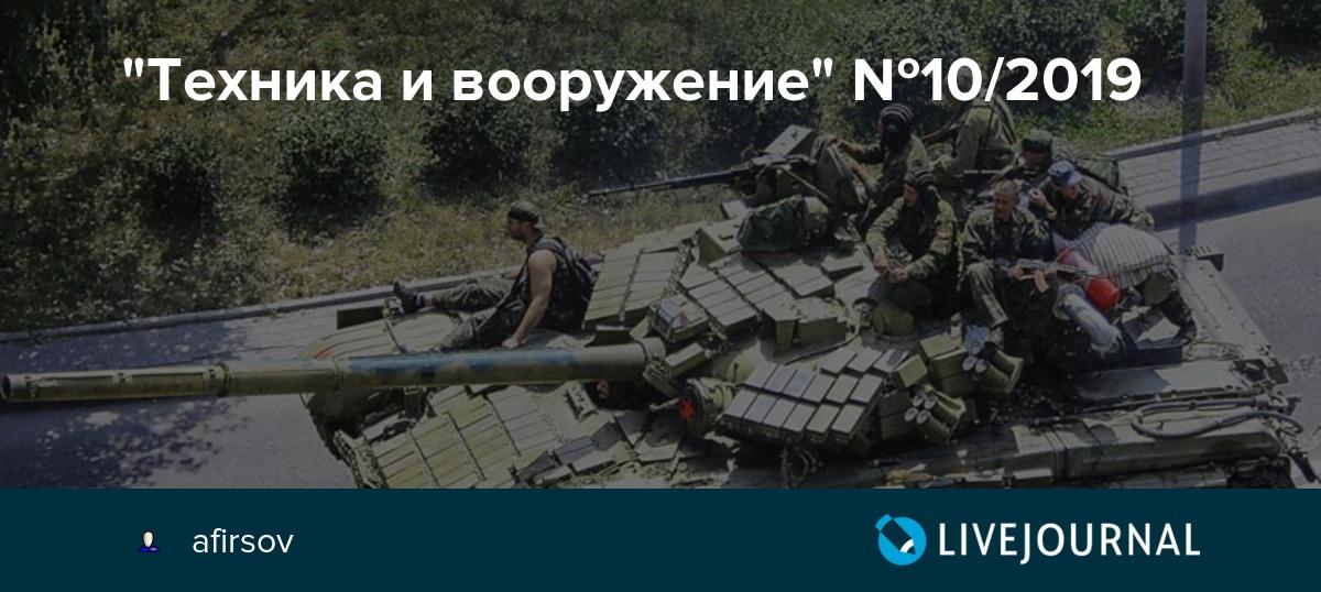 afirsov.livejournal.com