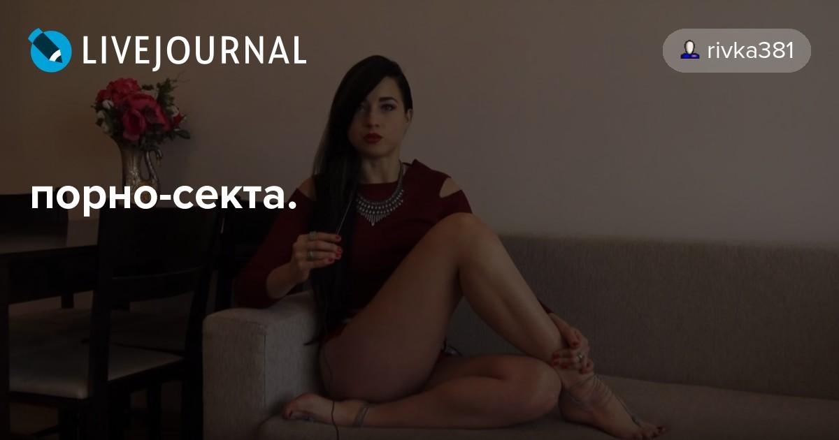 Порно фото наталья карелина красноярск