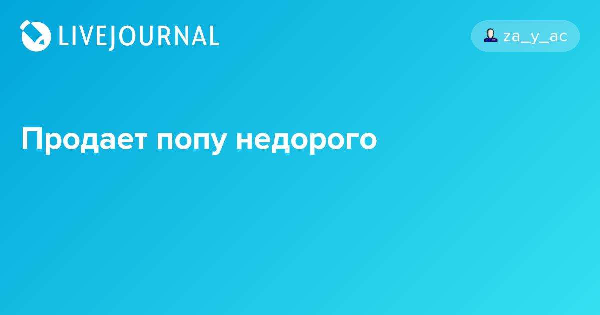 vibro-trenazherah-chto-pomestitsya-v-pope-mozhno-udivit