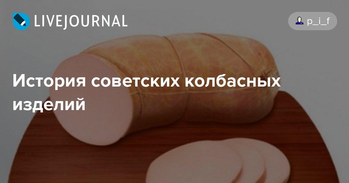 Длинная колбаса полностью зашла в попу фото 773-126