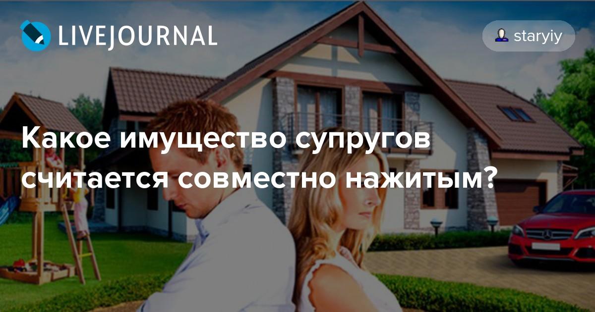 1. Правовой статус физического лица, понятие «иностранный