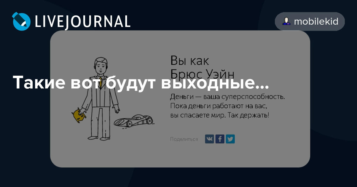join livejournal - 1200×630