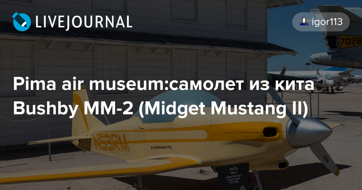 Share bushby midget mustang that necessary