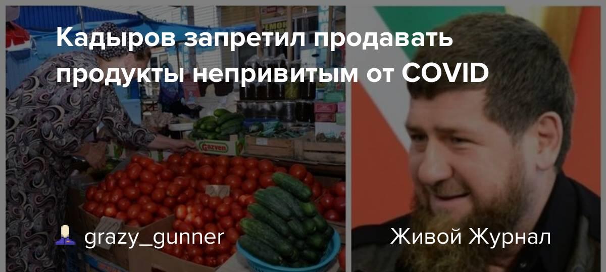 https://l-files.livejournal.net/og_image/16256730/21365?v=1626352526