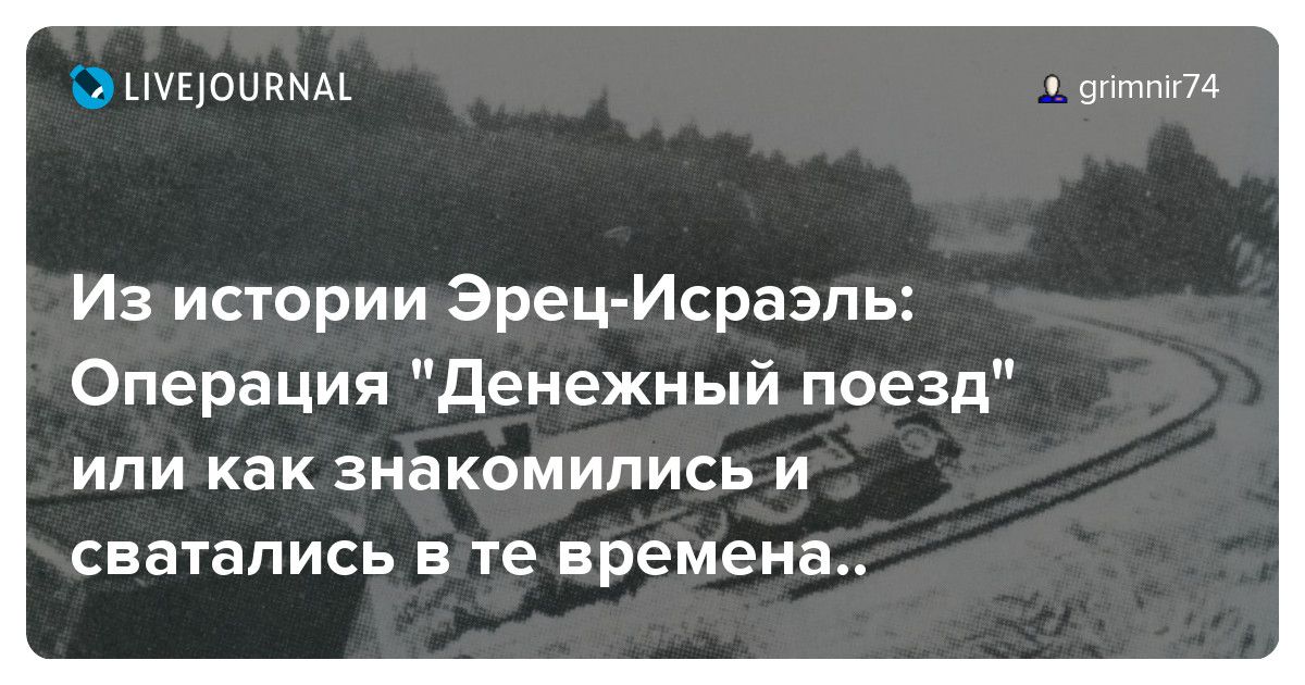как знакомились в советские времена