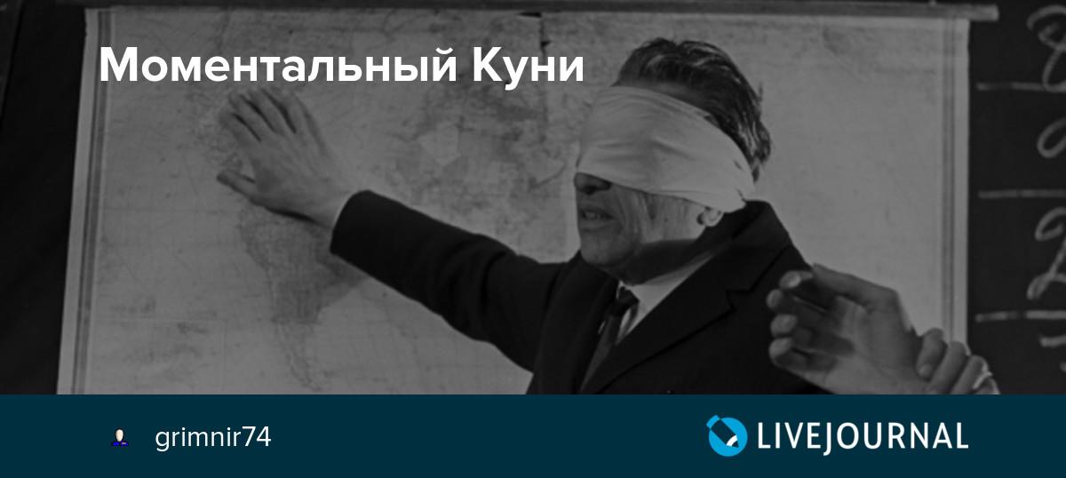 istoriy-pro-kuni-porno-novoe-konchayut-v-pizdu-gluboko