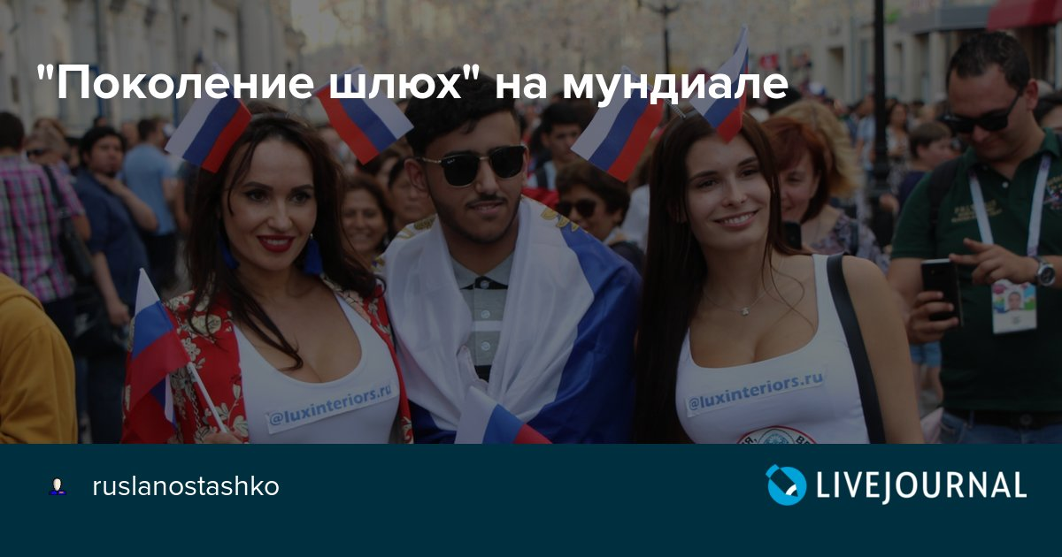 tak-nado-so-shlyuhami-shikarnaya-kroshka-golaya-na-vebku-video