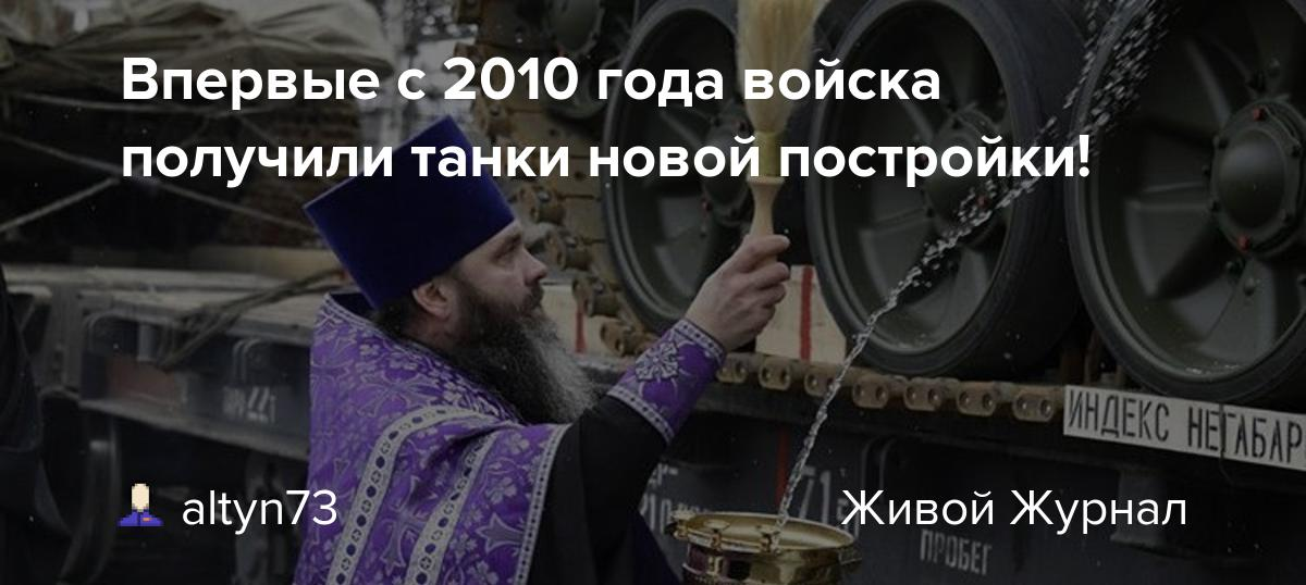 altyn73.livejournal.com