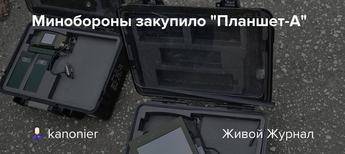 ru-artillery.livejournal.com