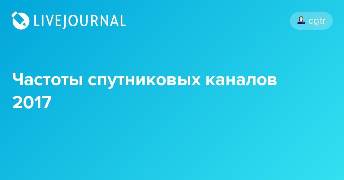 Визит в россию новости